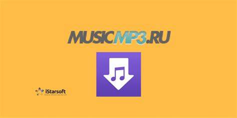 Easy Way to Download Music from Music MP3 RU